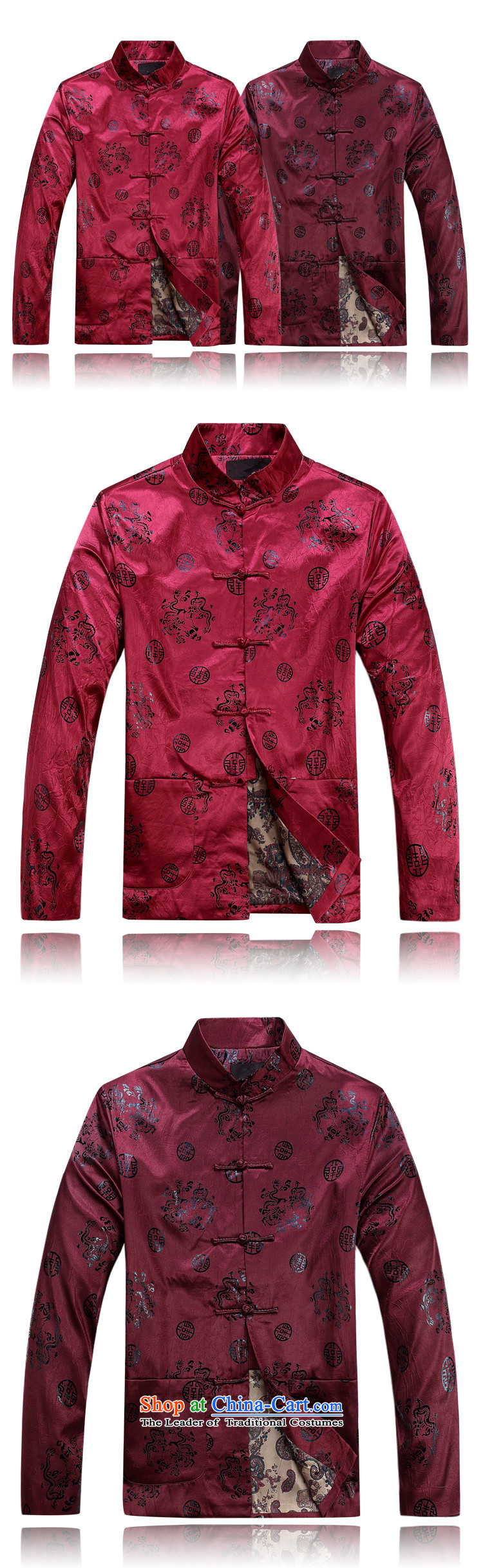 Princess Selina Chow in autumn and winter in older men Tang Jacket coat collar Tang Dynasty Chinese national consultations with loose diskette Clip Red Dress men Tang dynasty deep red T-shirt7XL picture, prices, brand platters! The elections are supplied in the national character of distribution, so action, buy now enjoy more preferential! As soon as possible.