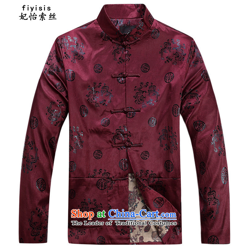 Princess Selina Chow in autumn and winter in older men Tang Jacket coat collar Tang Dynasty Chinese national consultations with loose diskette Clip Red Dress men Tang dynasty?7XL deep red T-Shirt