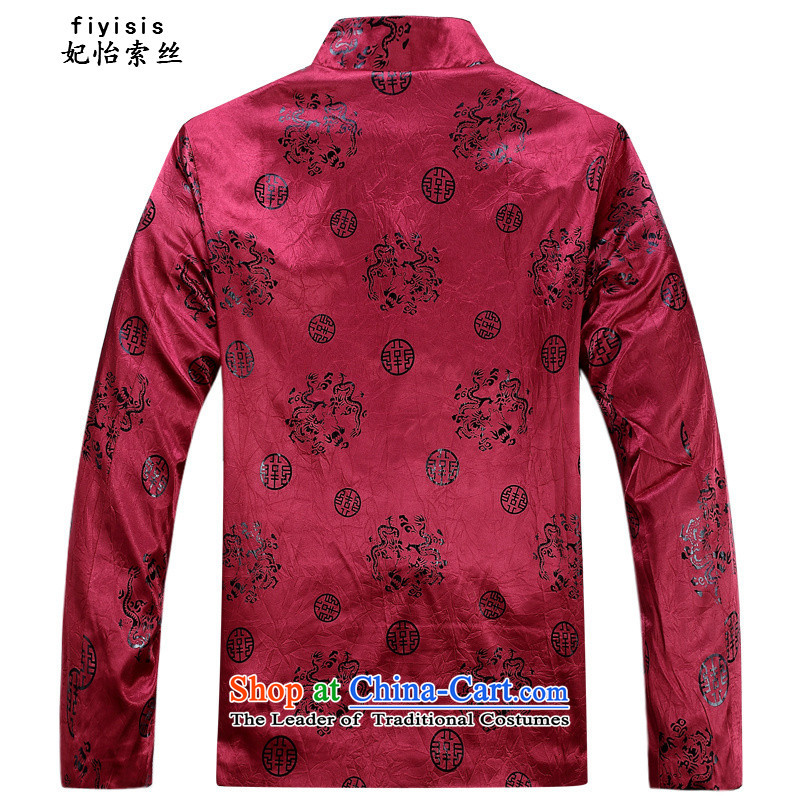 Princess Selina Chow in autumn and winter in older men Tang Jacket coat collar Tang Dynasty Chinese national consultations with loose diskette Clip Red Dress men Tang dynasty deep red T-shirt聽7XL, Princess Selina Chow (fiyisis) , , , shopping on the Inter