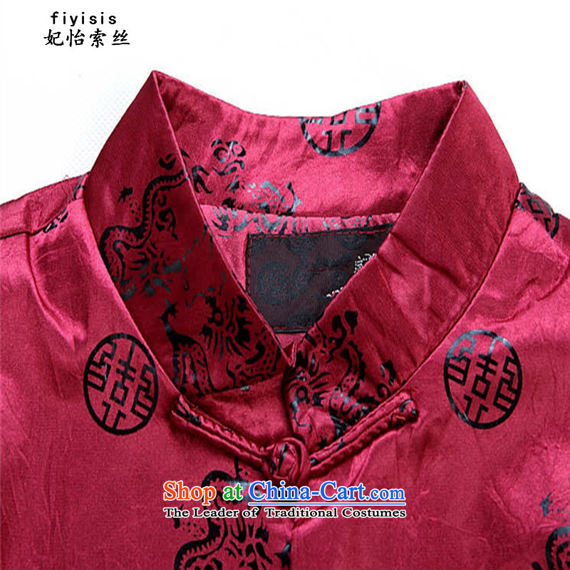 Princess Selina Chow in autumn and winter in older men Tang Jacket coat collar Tang Dynasty Chinese national consultations with loose diskette Clip Red Dress men Tang dynasty deep red T-shirt7XL, Princess Selina Chow (fiyisis) , , , shopping on the Inter