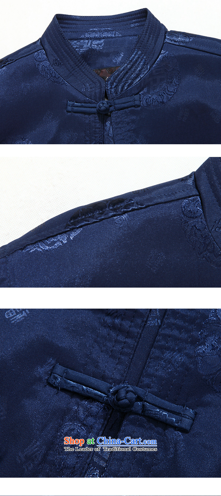 Replace the long-sleeved jacket Tang thick cotton in the Tang elderly men loaded with 2015 Winter Father New fu shou blue cotton聽190 pictures, prices, brand platters! The elections are supplied in the national character of distribution, so action, buy now enjoy more preferential! As soon as possible.