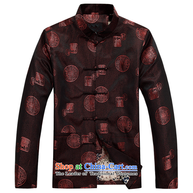 The Mai-Mai multi-China wind autumn and winter and Tang dynasty Chinese father jackets in older men wearing life too birthday Han-loose version is detained Men's Mock-Neck Shirt red cotton coat 185