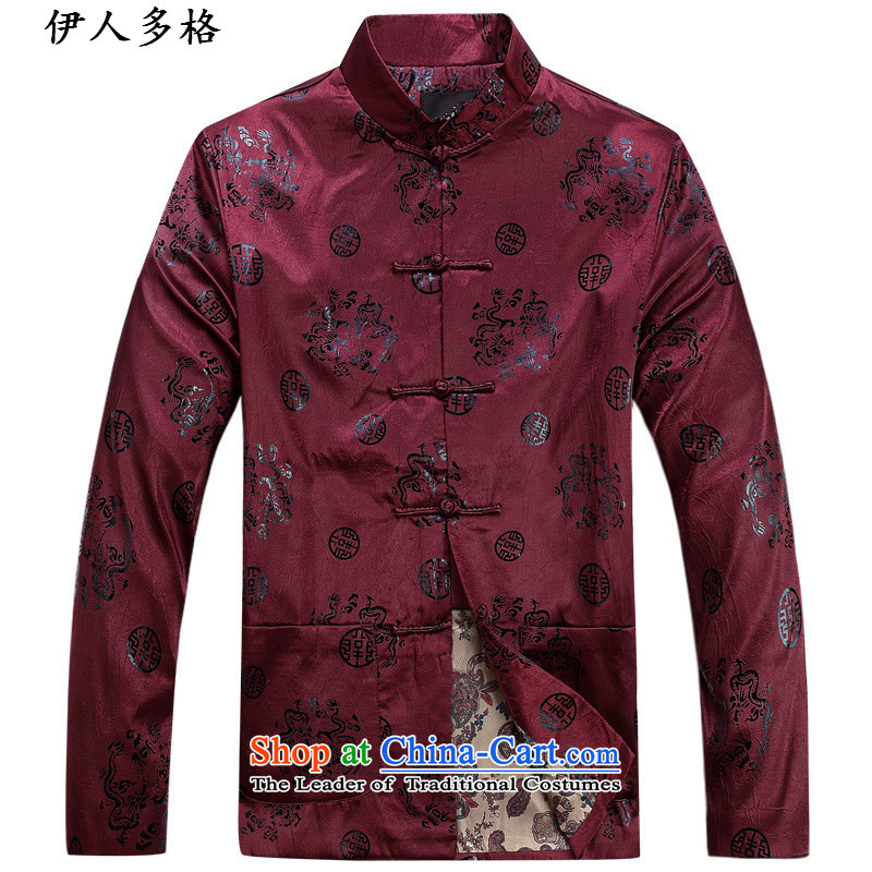 The Mai-Mai more men of older persons in the Tang Dynasty Men long-sleeved birthday too Shou Chinese dress jacket for the elderly father replacing Chinese Dress dark red聽185