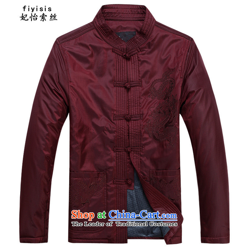 The male population of Princess yi tang jacket thick coat autumn and winter, older persons in the long sleeve jacket plus cotton Tang dynasty and grandfather boxed loose red collar embroidered dragon, Han-red cotton coat?175