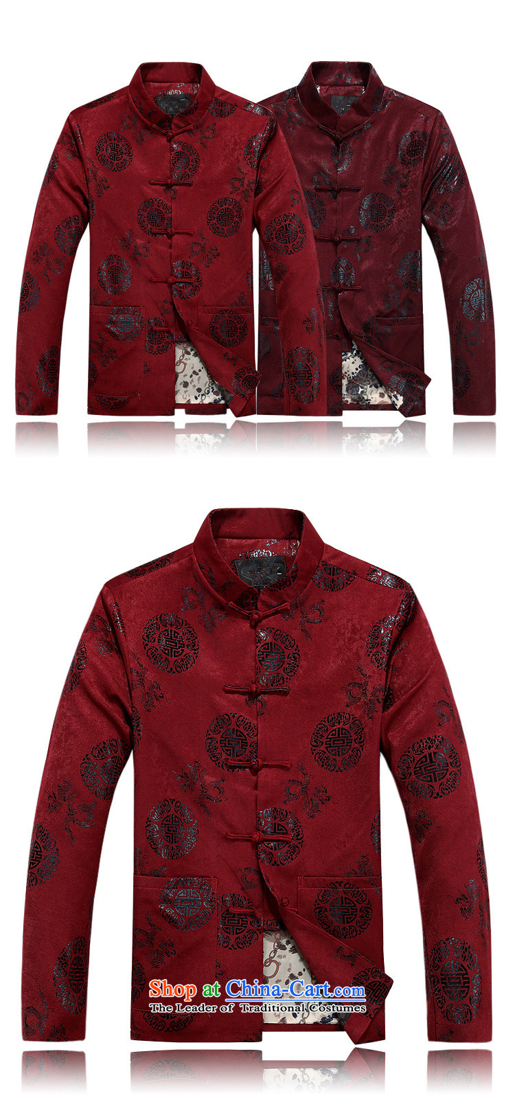 Princess in Chinese Yi Tang dynasty autumn and winter collar long-sleeved men father in the national costumes of the elderly with red T-shirt with life jackets grandpa festive Tang dynasty deep red cotton coat170 pictures, prices, brand platters! The elections are supplied in the national character of distribution, so action, buy now enjoy more preferential! As soon as possible.