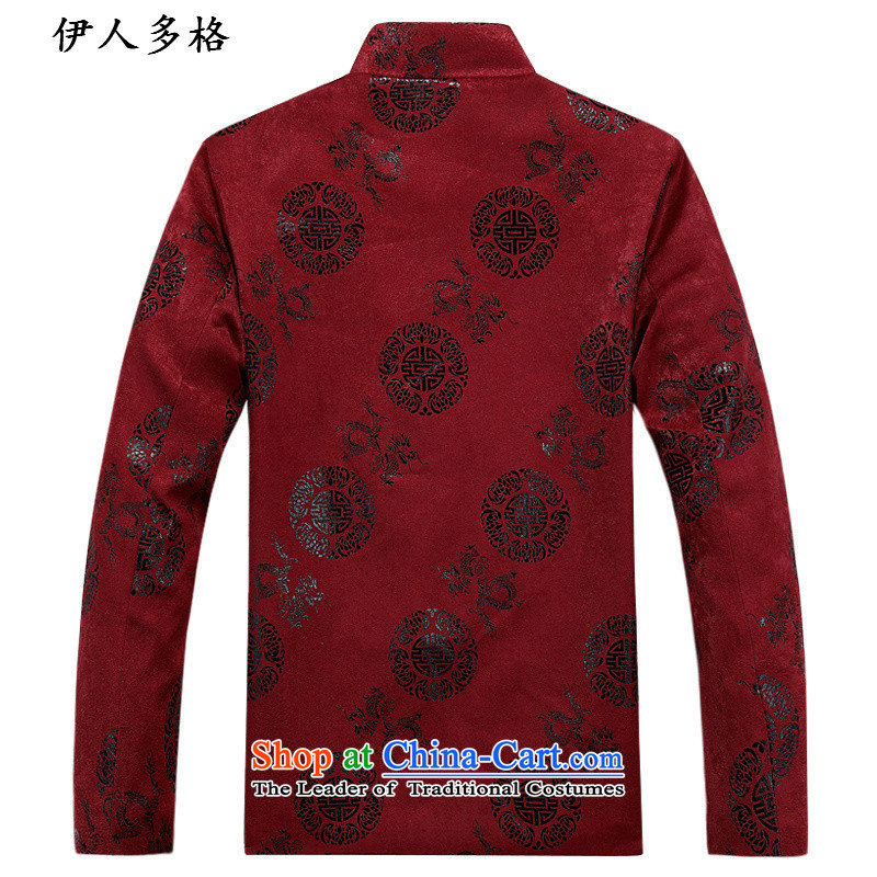 Princess in Chinese Yi Tang dynasty autumn and winter collar long-sleeved men father in the national costumes of the elderly with red t-shirt with life jackets grandpa festive Tang dynasty deep red cotton coat170, the princess Selina Chow (fiyisis) , , ,