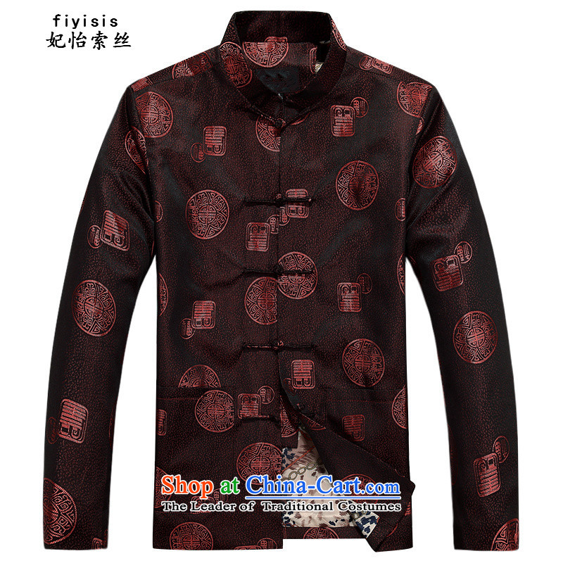 Princess Selina Chow in autumn and winter Chinese Men's Mock-Neck Tang jackets cotton coat in long-sleeved older grandfather birthday too thick ethnic shirt Shou Fu Shou Figure_ Red Single T-shirt?170
