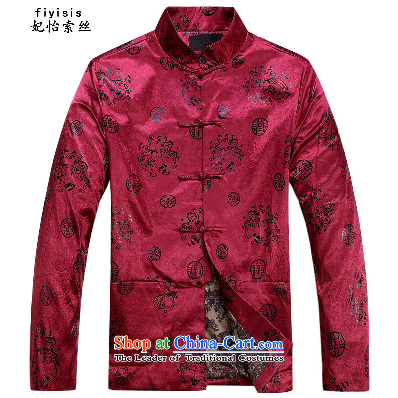 Princess Selina Chow in autumn and winter in older men Tang Jacket coat collar Tang Dynasty Chinese national consultations with loose diskette Clip Red Dress men Tang Dynasty Large red T-shirt single?185