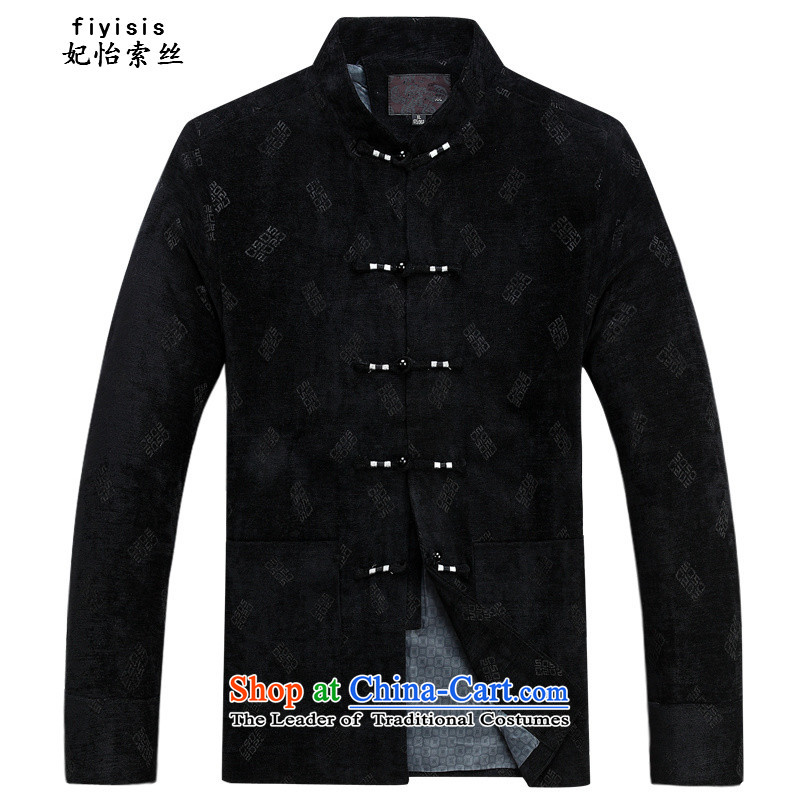 The population in the Princess Selina Chow older Tang jacket fall inside of men in black with Grandpa national costumes of older persons birthday Tang dynasty Long-sleeve loose version English words of black shirt?170