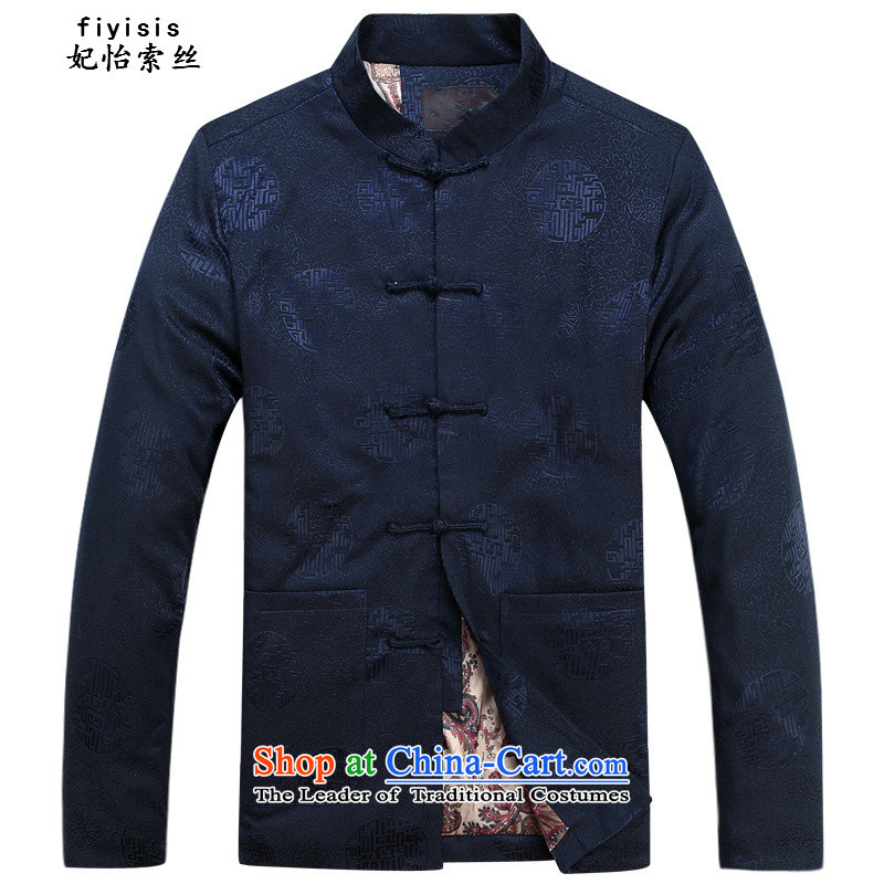 Princess in Chinese Yi Tang dynasty autumn and winter collar long-sleeved men father in the national costumes of the elderly with T-shirt grandfather festive joy of Tang Dynasty round blue cotton coat 185