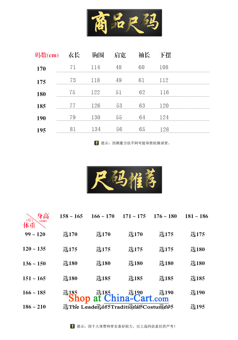 In older men Tang China Wind Jacket cotton spring and autumn jacket l Chinese clothing聽(winter) deep card its聽180 pictures, prices, brand platters! The elections are supplied in the national character of distribution, so action, buy now enjoy more preferential! As soon as possible.
