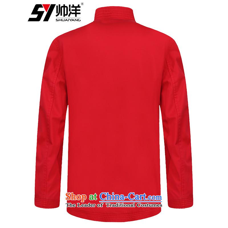 In older men Tang China Wind Jacket cotton spring and autumn jacket l Chinese clothing聽(winter) deep card its聽180, yang (Shuai SHUAIYANG) , , , shopping on the Internet