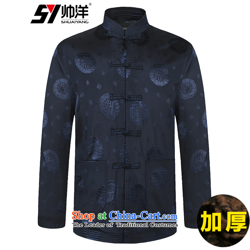 The new man jacket in Tang Dynasty older festive birthday gift China wind autumn and winter men?_winter_ Navy Blue?175