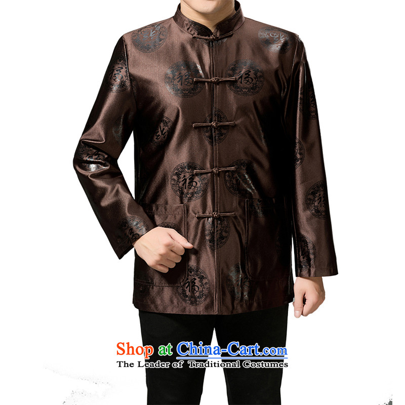 The Rafael Hui Kai 2015 Winter New Tang dynasty in Tang Dynasty father load older festive holiday cotton jacket Chinese robe 13190 Brown/cotton聽170/M,) Mr Rafael Hui Kai Tai shopping on the Internet has been pressed.