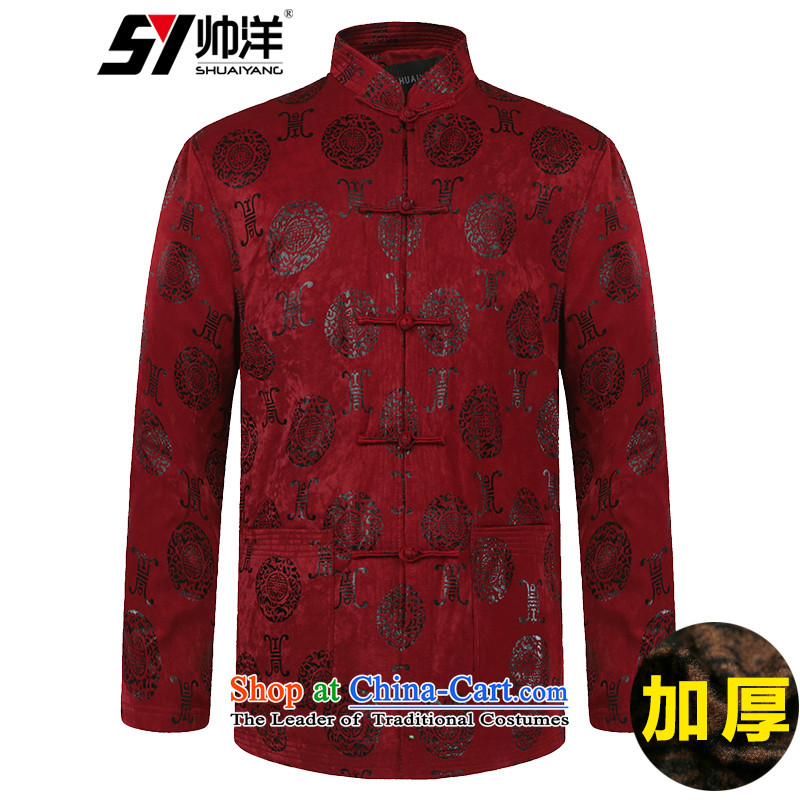 The autumn and winter New China wind men's jackets festive birthday Tang birthday wedding father replace collar Chinese gown聽_winter_ Wine red聽170