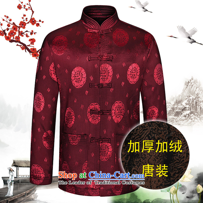 Ms Au King Mansion to Tang dynasty men long-sleeved national costumes men Tang jackets collar embroidery plus extra thick Tang jackets, lint-free wine red?190
