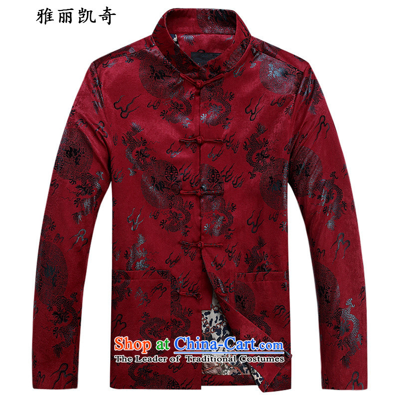 Alice Keci men Tang jacket thick red autumn and winter coats of older long-sleeved Tang dynasty collar loose cotton jacket with male cotton coat inside of the golden dragon, red grandpa cotton coat?185