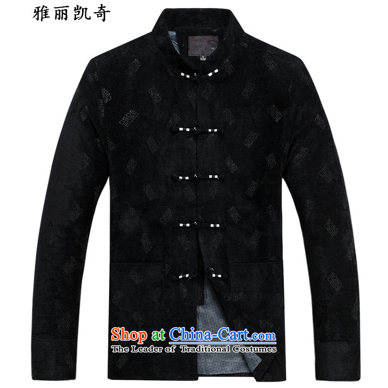 Alice Keci men in long-sleeved Tang Dynasty Large older too shou clothing China wind national loose collar father boxed version of the Tang dynasty and Han-jacket English words) black T-shirt?185