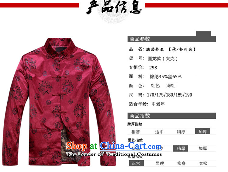 Alice Keci older Tang jacket with cotton coat grandfather autumn replacing men's national costumes of older persons birthday dress Tang dynasty red sleeved jacket cotton coat聽175 pictures red, prices, brand platters! The elections are supplied in the national character of distribution, so action, buy now enjoy more preferential! As soon as possible.