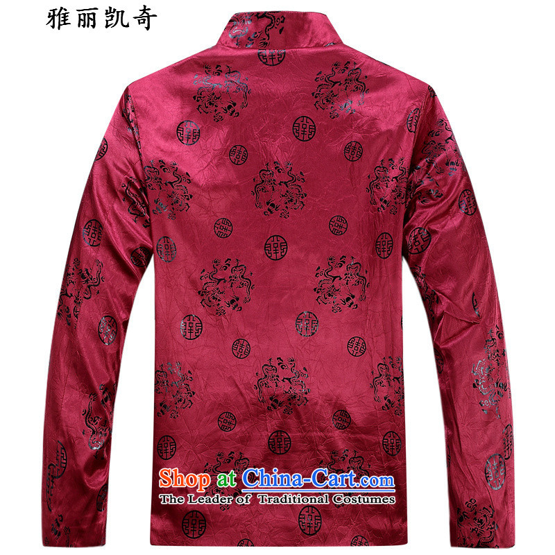 Alice Keci older Tang jacket with cotton coat grandfather autumn replacing men's national costumes of older persons birthday dress Tang dynasty red red cotton coat Long-sleeve聽175 Alice keci shopping on the Internet has been pressed.