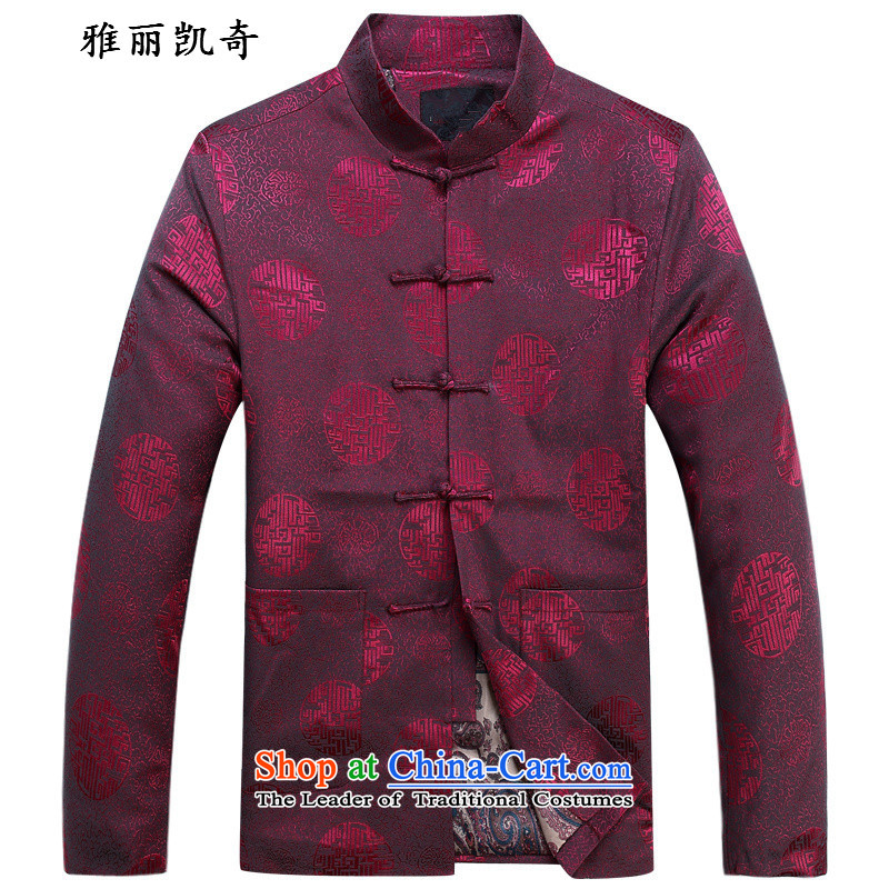 Alice Keci men in long-sleeved Tang Dynasty Large older too shou clothing China wind national father replacing Tang dynasty male Han-lung, red jacket round cotton 180