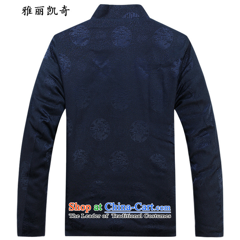 Alice Keci men in long-sleeved Tang Dynasty Large older too shou clothing China wind national father replacing Tang dynasty male Han-lung, red jacket round cotton coat 180, Alice keci shopping on the Internet has been pressed.