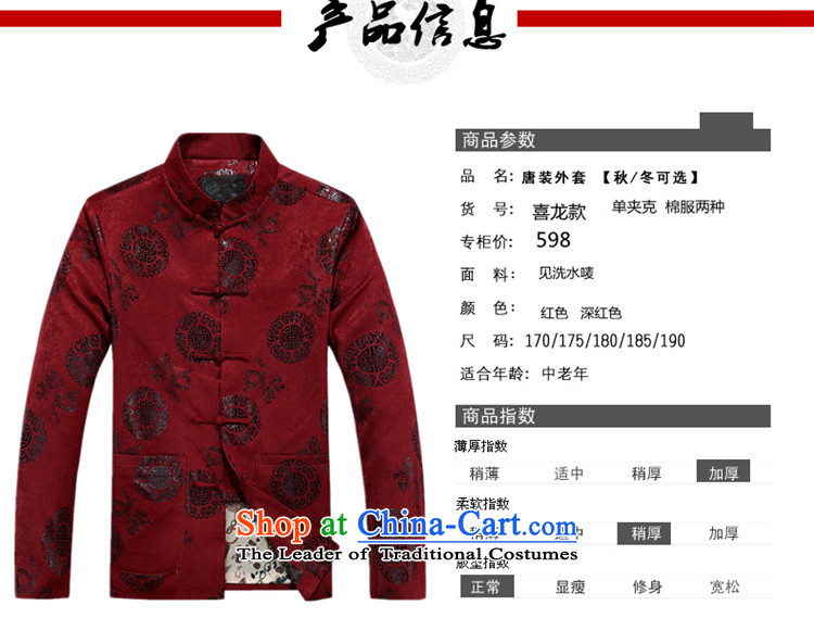Top Luxury聽2015 Fall/Winter Collections men Tang blouses bows services such long sleeve jacket coat wedding ceremony of Chinese birthday wearing red cotton coat Hee-ryong, red cotton聽180 pictures, prices, brand platters! The elections are supplied in the national character of distribution, so action, buy now enjoy more preferential! As soon as possible.