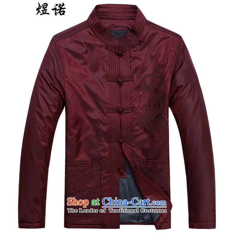 Familiar with the Chinese Tang dynasty Men's Mock-Neck embroidery jacket in autumn and winter, relaxd the elderly to xl leisure shirt ball-warm clothing collar winter clothing clip red cotton coat 3XL/190 robe