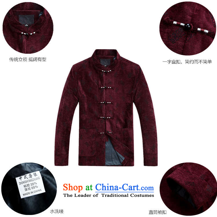 Top Luxury China wind Fall/Winter Collections of older persons in the Tang Dynasty Men long-sleeved birthday too Shou Chinese dress jacket Han-disc detained Men's Shirt red T-shirt聽170 pictures, prices, brand platters! The elections are supplied in the national character of distribution, so action, buy now enjoy more preferential! As soon as possible.