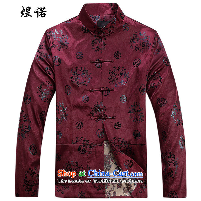 Familiar with the autumn and winter replacing Tang replacing men in cotton waffle older men are large Tang Jacket China wind jacket and relaxd grandfather to increase the number of red T-shirt?185 Leisure Shirt