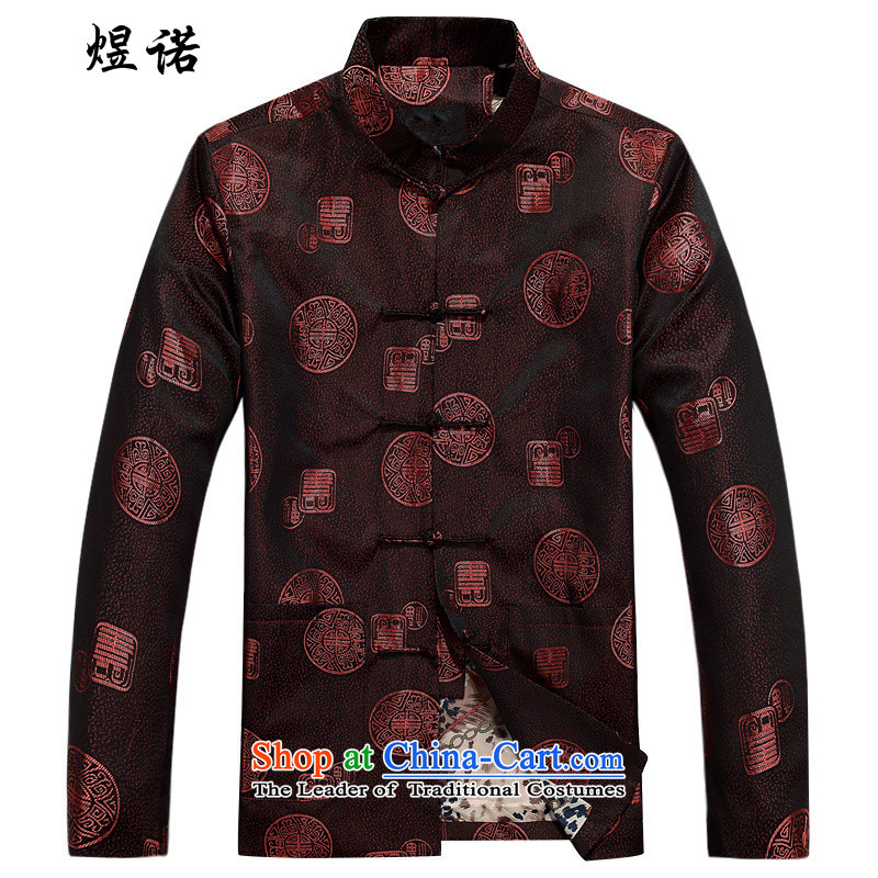 The luxury health new 2015 China wind national men attired Tang add doffer detained in Tang Dynasty Older long-sleeved shirt autumn and winter coats robe Chinese Tang red cotton 180