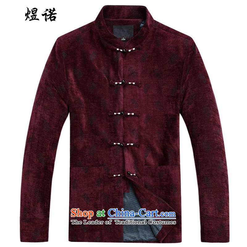 Familiar with the autumn and winter older men in Tang Tang dynasty robe jacket cotton coat grandpa too life jacket Han-father Father replacing Chinese clothing grandfather older persons?L_175 red T-Shirt