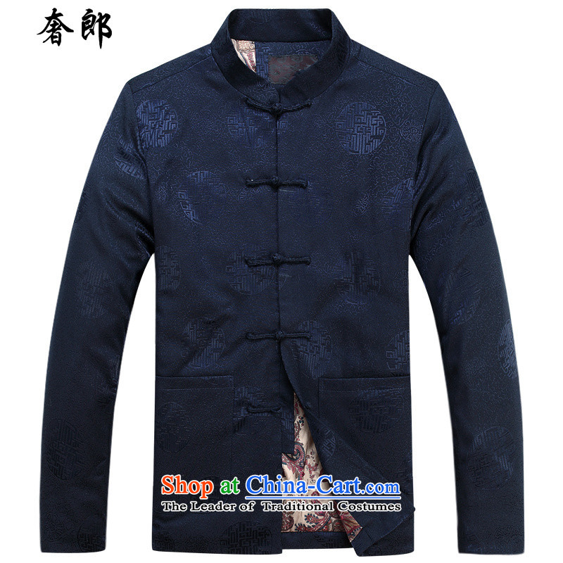 The luxury Health 2015 Fall_Winter Collections of older men Tang Tang dynasty robe jacket cotton coat grandpa too life jacket, served with father red Chinese Tang blue cotton coat 185