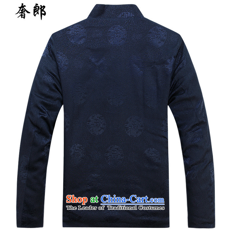 The luxury Health聽2015 Fall/Winter Collections of older men Tang Tang dynasty robe jacket cotton coat grandpa too life jacket, served with father red Chinese Tang blue cotton coat聽185 luxury health , , , shopping on the Internet