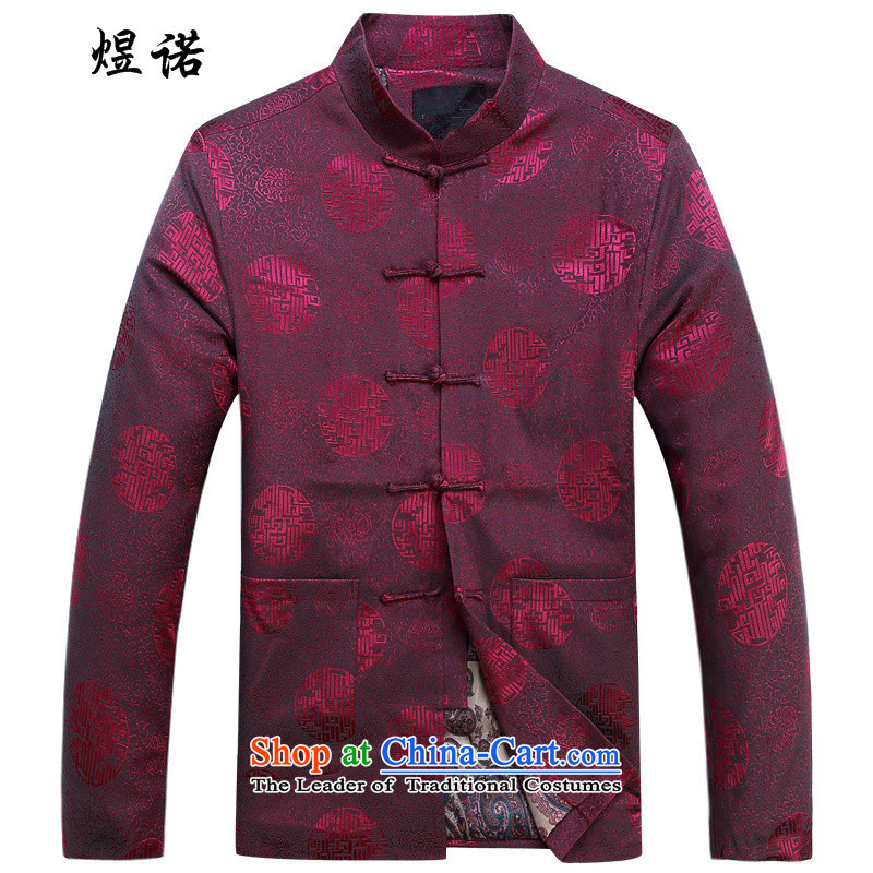 Familiar with the autumn and winter men in older thick jacket Tang dynasty long-sleeved loose cotton coat dad large Chinese shirt father Han-Chinese clothing grandfather older persons serving?L_175 red cotton