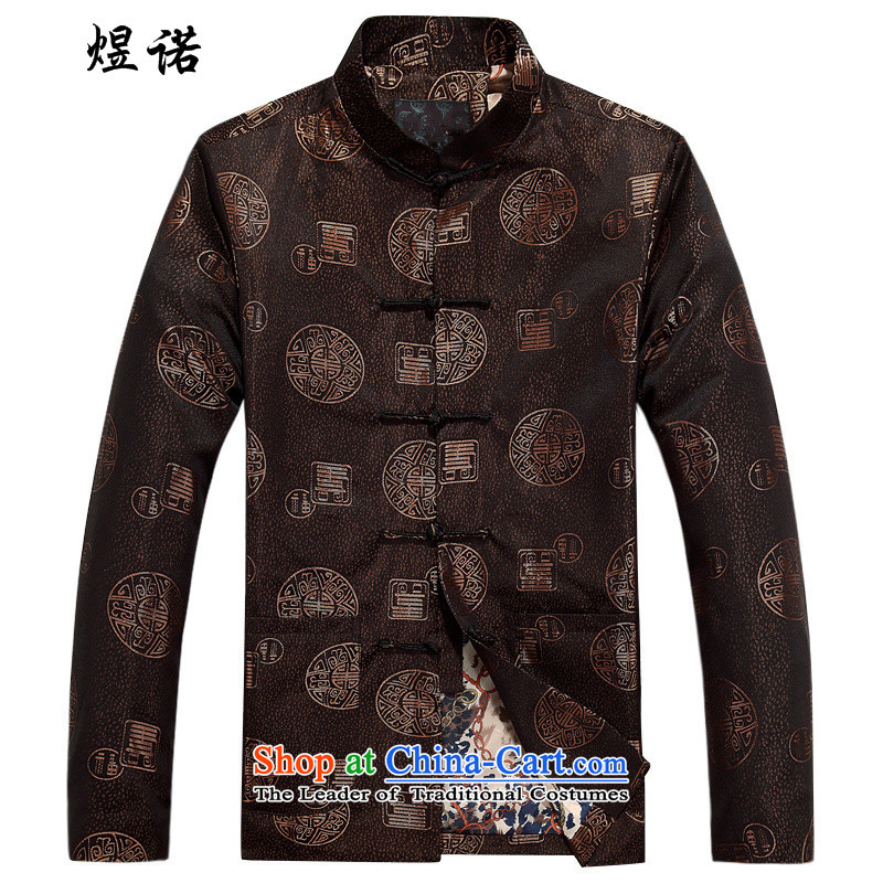 Familiar with the autumn and winter men in older thick jacket Tang dynasty long-sleeved men older persons Tang Jacket coat disk port in Chinese Tang dynasty long-sleeved men older lady color T-shirt?175
