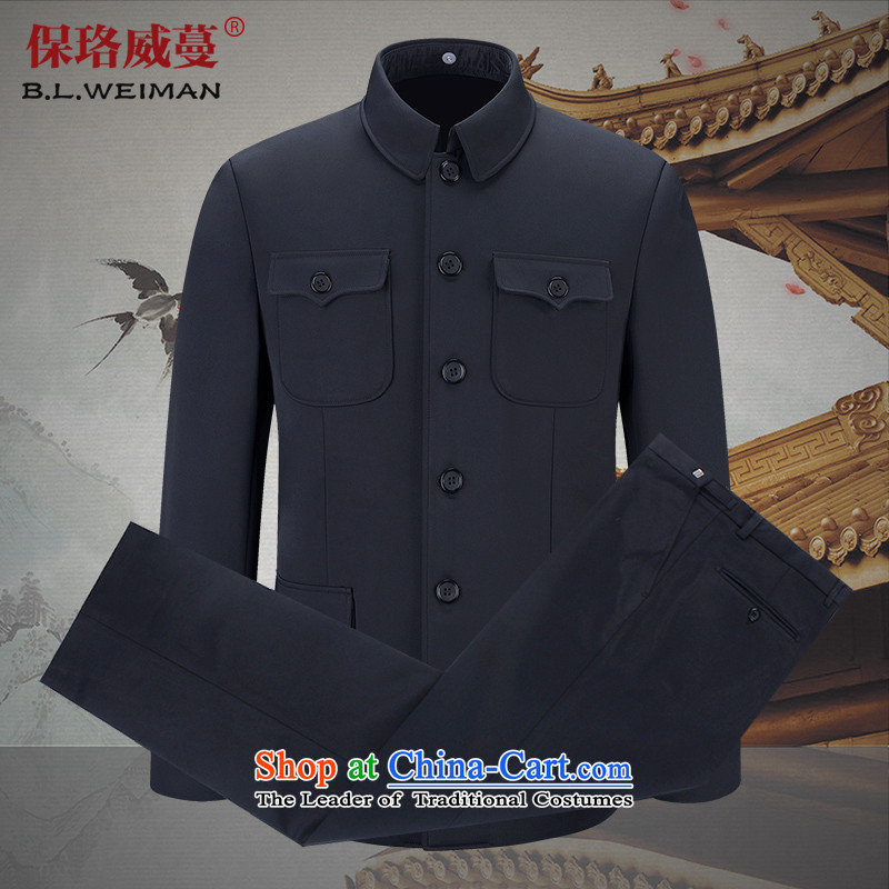 The autumn 2015 men's Chinese tunic of older persons in the men's kit elderly men's grandfather autumn and winter clothing jacket classic colors Zhongshan�5_L