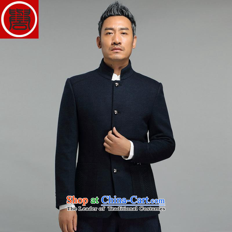 Renowned China wind collar men wool coat Chinese tunic retro? national costumes men jacket Fall_Winter Collections of blue?XL