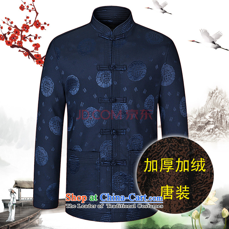 Shanghai, optimization options Tang Dynasty Men long-sleeved national costumes men Tang jackets collar embroidery plus extra thick Tang jackets, lint-free navy?180