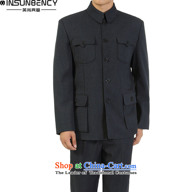 Hidenao Spencer Spring New elderly men Chinese tunic kit older persons serving jacket father load Zhongshan Gray聽80