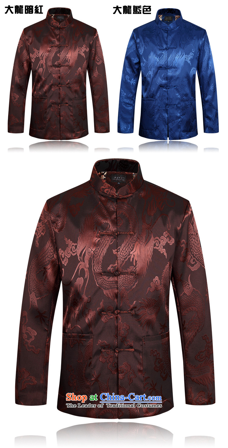 Tang dynasty male jacket coat long-sleeved thick cotton in the Tang elderly men loaded with 2015 Winter father new products, the Virunga cotton dark red 190 pictures, prices, brand platters! The elections are supplied in the national character of distribution, so action, buy now enjoy more preferential! As soon as possible.