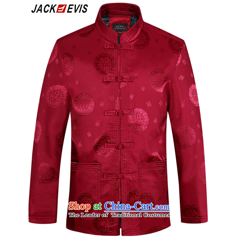 Tang dynasty male jacket coat long-sleeved thick cotton in the Tang elderly men loaded with 2015 Winter father new products, the Virunga cotton dark red 190,JACK EVIS,,, shopping on the Internet