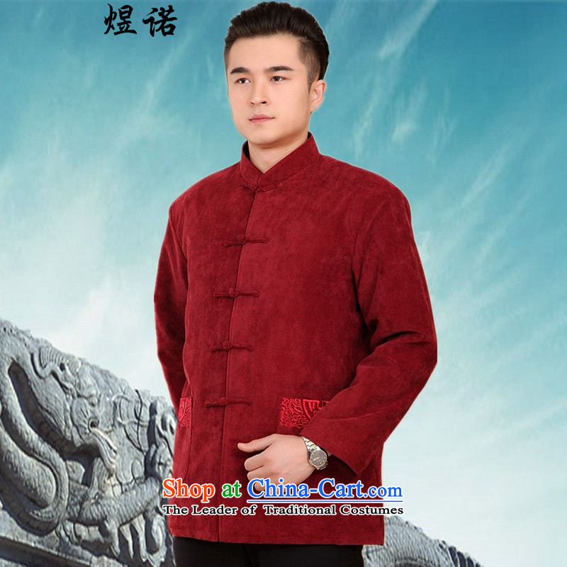 Familiar with the large Chinese Winter cotton coat men's blouses from older Tang wedding banquet wedding dresses national long-sleeved birthday father Chinese clothing of older persons?2059# red?L/170 ?T��?