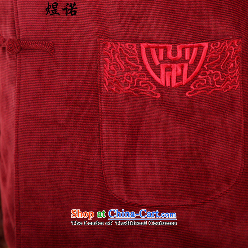 Familiar with the large Chinese Winter cotton coat men's blouses from older Tang wedding banquet wedding dresses national long-sleeved birthday father Chinese clothing聽2059# 茫镁貌芒 older persons聽familiar with the , , , Red L/170, shopping on the Internet