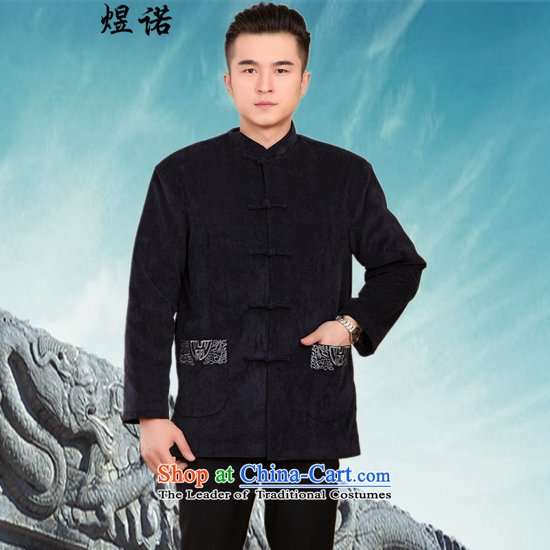 The new afternoon_ older men Tang jacket with large leisure autumn Tang Dynasty Chinese long-sleeved thickened with Grandpa shirt grandpa installed life of older persons Tang jackets 2062_ XXXL_185 blue