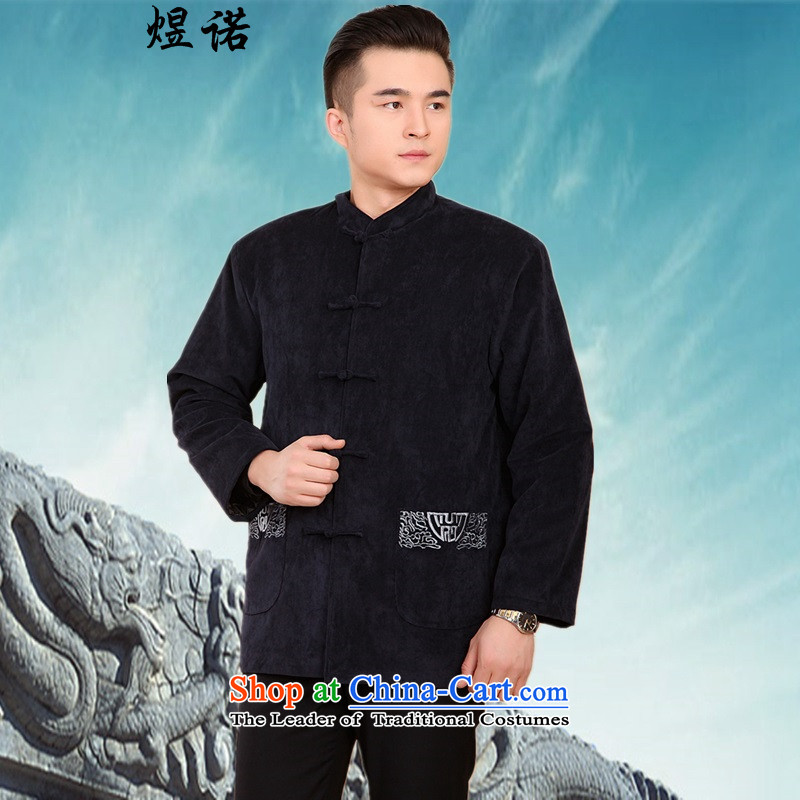 The new afternoon) older men Tang jacket with large leisure autumn Tang Dynasty Chinese long-sleeved thickened with Grandpa shirt grandpa installed life of older persons Tang jackets聽2062#聽XXXL/185, Blue Yuk Mano , , , shopping on the Internet