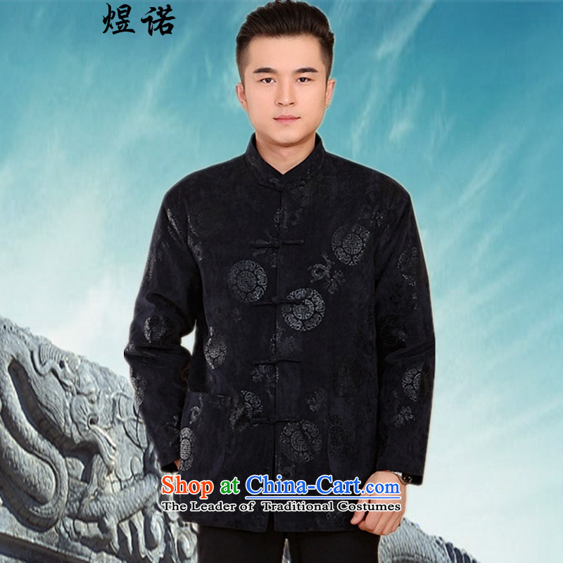 Familiar with the older persons in the Tang Dynasty Men long-sleeved shirt Chinese middle-aged men father of autumn and winter coats cotton grandfather to intensify the jacket cotton coat?2061# clothing blue?XXL/180 improvement