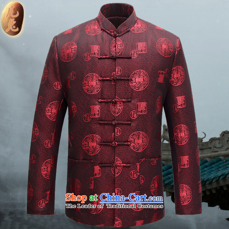 Where the Tang dynasty and the female couple with Chinese tunic too happy birthday feast Clothing Plus cotton waffle pack elderly father Han-soo Chinese male plus cotton?175/L field