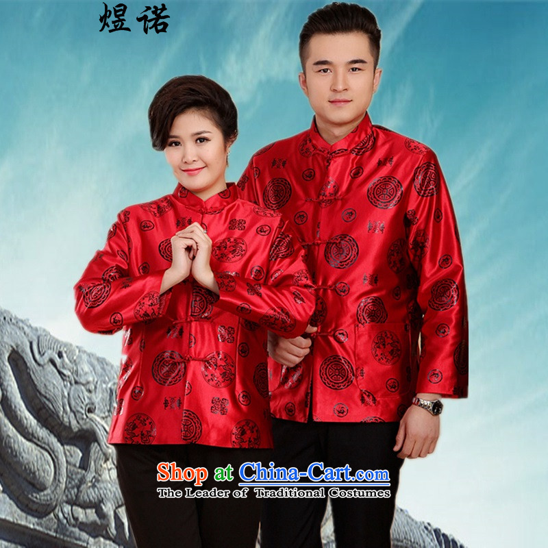 In the afternoon of older women's clothes Tang Yi single older persons golden marriage life too Tang dynasty couples fall and winter hiking jacket winter long-sleeved men long-sleeved birthday too Shou Chinese Dress red T-shirt men men 175