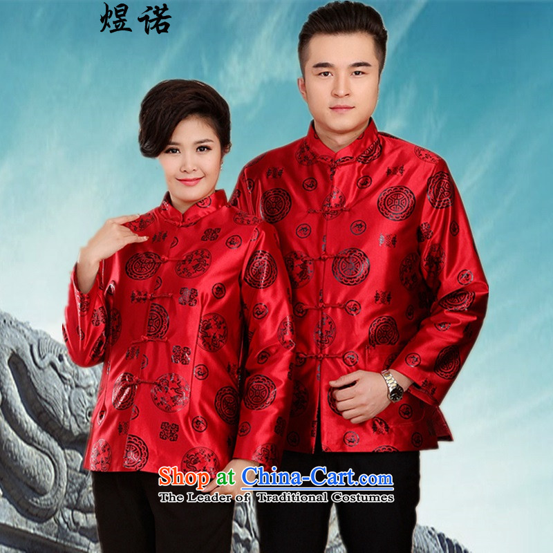 Familiar with the autumn and winter couples Tang dynasty of older persons in the Male dress kit elderly persons in Sau thick cotton robe jacket coat services birthday golden marriage banquet dress code red girl, Large clothes men 175